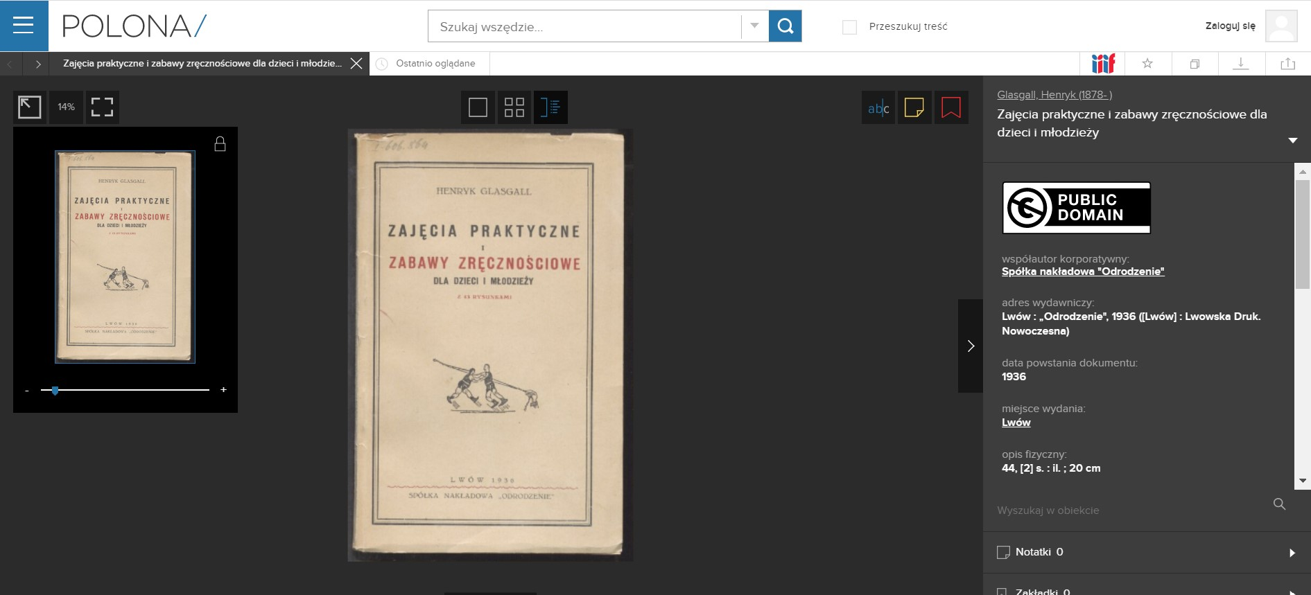 stara okładka książki zatytułowanej Zajęcia praktyczne i zabawy zręcznościowe dla dzieci i młodzieży odnaleziona w serwisie Polona